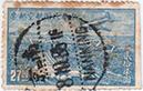 1948hang kong