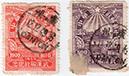 1949WU HAN liberation