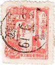 1948.8.15